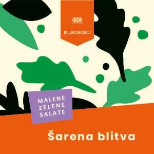 Baby salate / Blitva